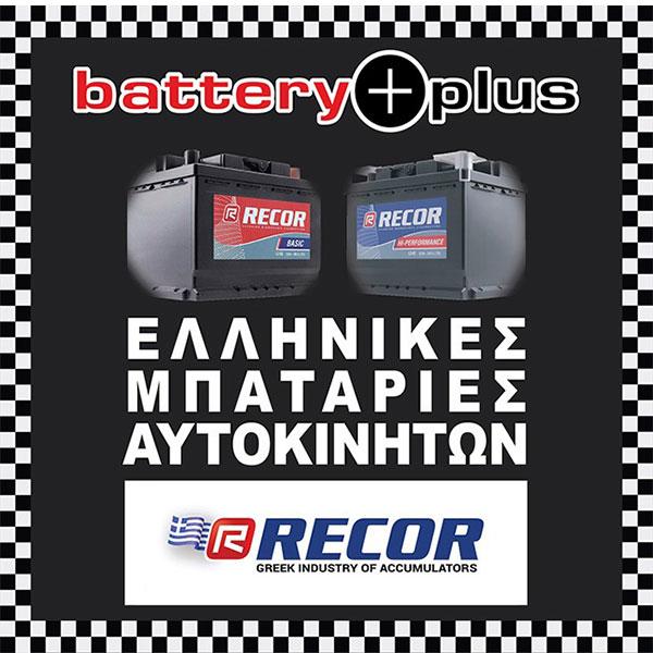 battery plus μπαταρια αυτοκινητου recor